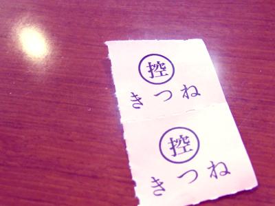 hatumoude01.jpg