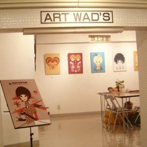 2004年ミニ個展「NICOPOP」渋谷/ギャラリー ART WAD'S