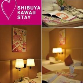 渋谷エクセルホテル東急『SHIBUYA KAWAII STAY』