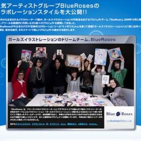 BlueRoses×PARTNER×サイボウズのトークショー