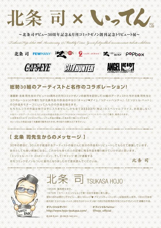 B4_poster.jpg