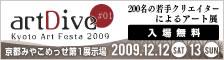 Banner224-60.jpg