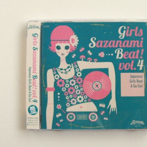Girls Sazanami Beat! Vol.4 (V.A.)
