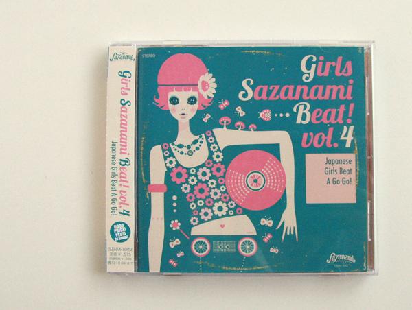 Girls Sazanami Beat! Vol.4