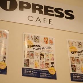 【iPRESS×Blue Roses/林檎と薔薇展】レポート