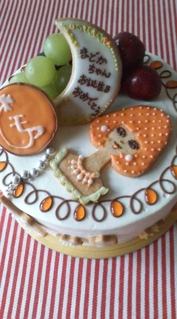 モアちゃんイラストケーキ