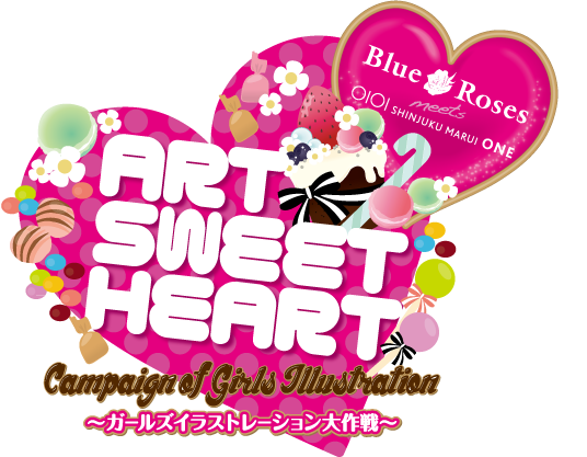 ART SWEET HEART