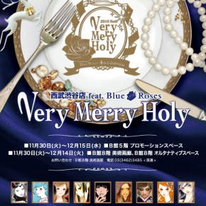 西武渋谷店 feat. Blue Roses【Very Merry Holy】