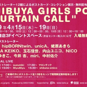 "SHIBUYA GIRLS POP ""CURTAIN CALL"""