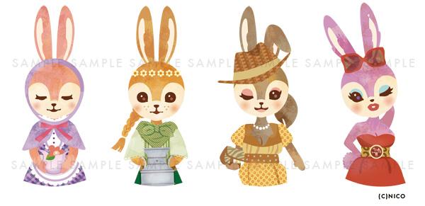 Sunbites bunny