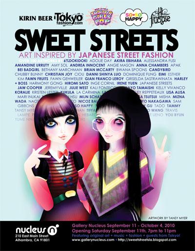 sweetstreets2_ad.jpg