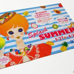 st.TOSCA(埼玉)2011年 夏の広告