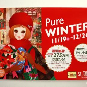 st.TOSCA 2010年冬の広告