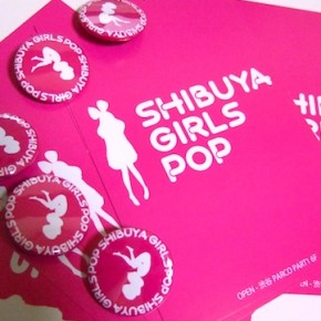 おしらせ:渋谷パルコ「SHIBYA GIRLS POP The Store」OPEN