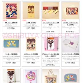 SHIBUYA GIRLS POP グッズ 通販開始⌒☆