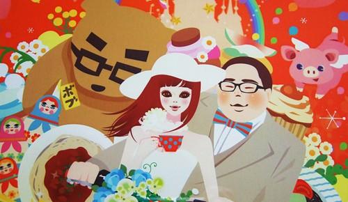 ウエルカムボード ~June Brides