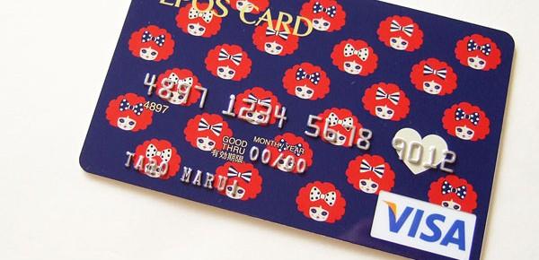 EPOS DESIGN CARD(マルイ・VISAカード)