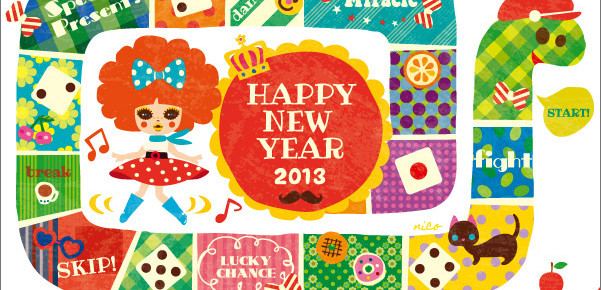 HAPPY NEW YEAR*2013