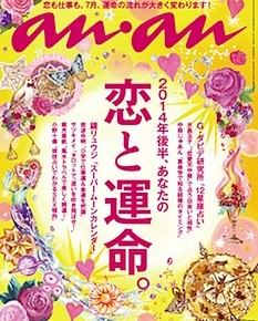 anan_1909cover300
