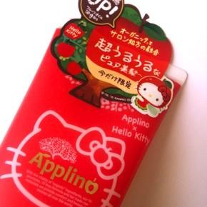 『Applino』×『ハローキティ』コラボ限定ヘアマスク