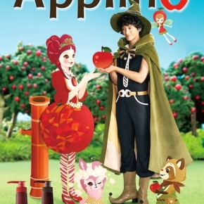『Applino』TVCM/ポスター
