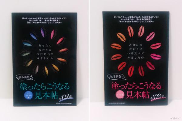 biteki201510-book