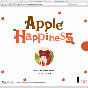 『Applino』WEB絵本「Apple Happiness」