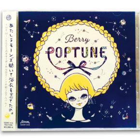 Berry『POPTUNE』CDジャケット・グッズ