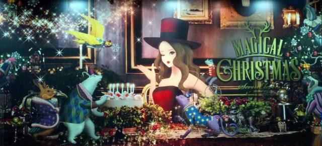 セブンイレブン×安室奈美恵『MAGICAL CHRISTMAS』